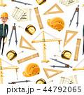 エンジニア 技術者 技師のイラスト 44792065