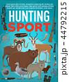 狩猟 動物 鳥のイラスト 44792215