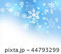 雪の結晶 背景 雪のイラスト 44793299