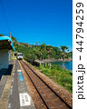 鉄道 駅 電車の写真 44794259