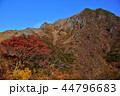 那須岳 秋 茶臼岳の写真 44796683