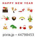 正月料理 年賀状 イラストセット 44798453
