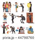 イラストレーション キャラクター 文字のイラスト 44798760