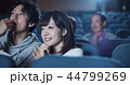 3D映画を見る観客 44799269