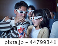 3D映画を見る観客 44799341