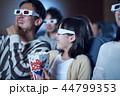 3D映画を見る観客 44799353