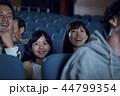 映画館で映画を見る観客 44799354