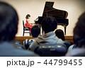 ピアノの発表会 44799455