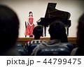 ピアノの発表会 44799475
