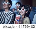3D映画を見る観客 44799482