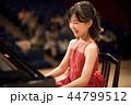 ピアノの発表会 44799512