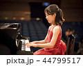 ピアノの発表会 44799517