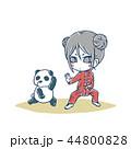 中国娘と太極拳とゆるいパンダ 44800828