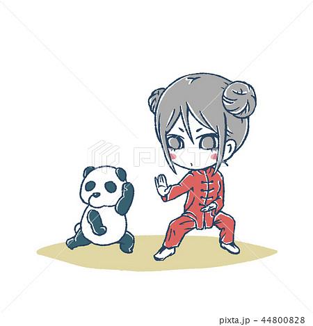 中国娘と太極拳とゆるいパンダのイラスト素材 44800828 Pixta