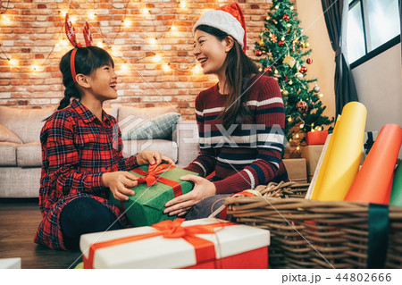 presents wrapping for Christmas and New Year 44802666