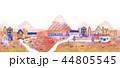 町並 街並 イラスト 風景 オシャレ 44805545
