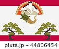 鶴 亀 松のイラスト 44806454