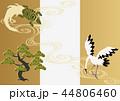 鶴 亀 松のイラスト 44806460