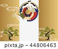 鶴 亀 松のイラスト 44806463