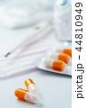 薬(風邪・花粉症)イメージ 44810949