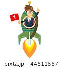 ロケット ビジネスマン 実業家のイラスト 44811587