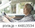 運転 ドライブ 車の写真 44813534