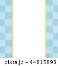 44815893