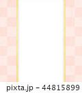 市松模様 和紙 和柄のイラスト 44815899