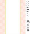 市松模様 和紙 和柄のイラスト 44815900