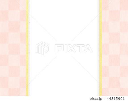 和-和風-和紙-和柄-背景-のし紙-ご祝儀袋-ピンク 44815901