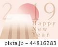 年賀状 亥 いの富士 横 44816283
