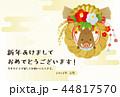年賀状 亥 ベクターのイラスト 44817570