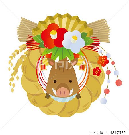 正月飾り・イノシシ 44817575