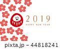 年賀状  2019 花だるま 44818241