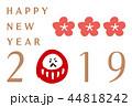 年賀状  2019 花だるま 44818242