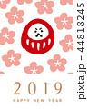 年賀状 花満開 幸せだるま 44818245