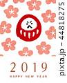 年賀状 花満開 幸せだるま 水彩風 44818275