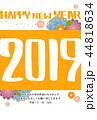 年賀状 はがきテンプレート 年賀2019のイラスト 44818634