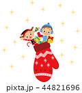 手袋 子供達 クリスマスのイラスト 44821696