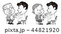 予防接種 高齢者 モノクロ イラスト 44821920