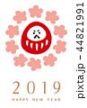 年賀状 花満開 だるま 花フレーム 44821991