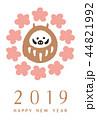 年賀状 花満開 だるま 花フレーム 44821992