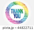 感謝する あなた 足下のイラスト 44822711