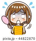 そばかす 女性 シミのイラスト 44822870