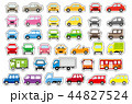 シンプルな車の正面と横(カラー)(白縁黒縁取り) 44827524