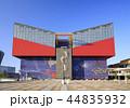 大阪・海遊館 44835932