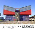 大阪・海遊館 44835933