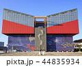 大阪・海遊館 44835934