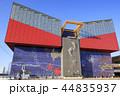 大阪・海遊館 44835937