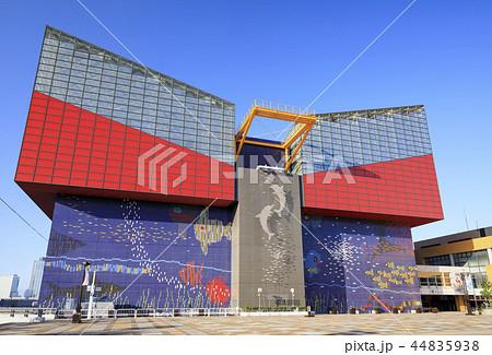大阪・海遊館 44835938